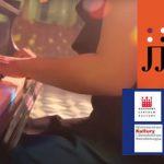 Muzyka herbacianych pól | KULTURA W SIECI